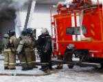 firefighters150x120.jpg