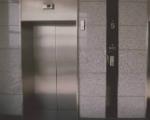 elevatorpitRJC150x120.jpg
