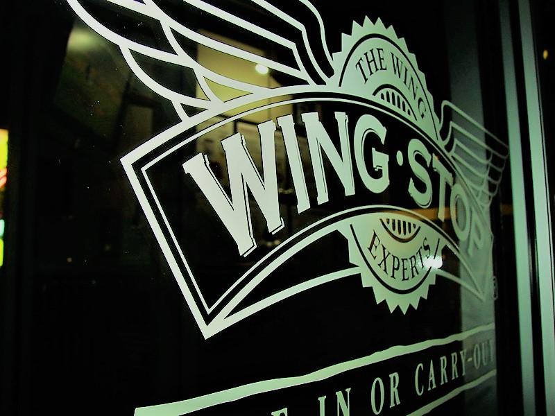wingtstop.jpg